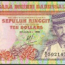 Billetes extranjeros: CMC BRUNEI 10 DOLLAR 1992 PICK 15 SC. Lote 143157820