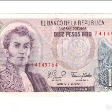 Billetes extranjeros: BILLETE DE 10 PESOS DE COLOMBIA DE 1979. EBC+ CATÁLOGO WORLD PAPER MONEY-407G. (BE404). Lote 140008082