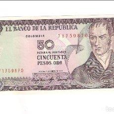 Billetes extranjeros: BILLETE DE 50 PESOS DE COLOMBIA DE 1983. SIN. CIRCULAR. CATÁLOGO WORLD PAPER MONEY-422B. (BE405). Lote 140009382