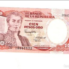 Billetes extranjeros: BILLETE DE 100 PESOS DE COLOMBIA DE 1987. PLANCHA. CATÁLOGO WORLD PAPER MONEY-426C. (BE406). Lote 140010530