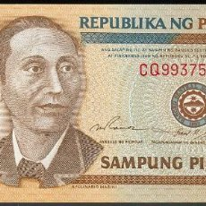 Billets internationaux: CMC FILIPINAS (PHILIPPINES) 10 PISO ND (1995-1997) PICK 181-A SC. Lote 140015214