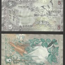 Billetes extranjeros: SRI LANKA 5 RUPEES 1979 PICK 84 - S/C. Lote 140161786
