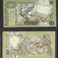 Billetes extranjeros: SRI LANKA 10 RUPEES 1979 PICK 85 - S/C. Lote 140164006