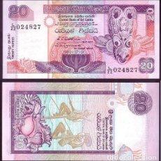 Billetes extranjeros: SRI LANKA 20 RUPEES 1992 PICK 103B - S/C. Lote 140219058