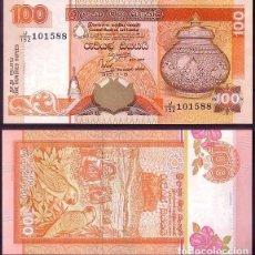 Billetes extranjeros: SRI LANKA 100 RUPEES 1995 PICK 111 - S/C. Lote 140228714