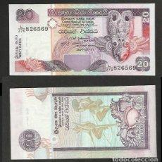 Billetes extranjeros: SRI LANKA 20 RUPEES 2004 PICK 116C - S/C. Lote 140229562