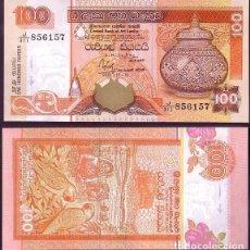 Billetes extranjeros: SRI LANKA 100 RUPEES 2001 PICK 118A - S/C. Lote 140231470