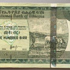 Billetes extranjeros: ETIOPÍA. 100 BIR. Lote 140453856