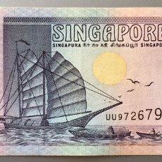 Billetes extranjeros: SINGAPUR. 2 DOLAR. Lote 140453860