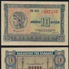 Billetes extranjeros: 10 DRACHMAS DE GRECIA 1940 SIN CIRCULAR. Lote 140454778