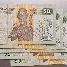 Billetes extranjeros: EGIPTO. LOTE DE 5 BILLETES DE 50 PIASTRAS. Lote 140458901