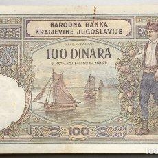 Billetes extranjeros: YUGOSLAVIA. SERBIA 100 DINARA 1928. Lote 140462702