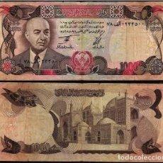 Billetes extranjeros: BILLETE AFGANISTAN DE 1000 AFGHANIS DEL AÑO 1973. Lote 140464170