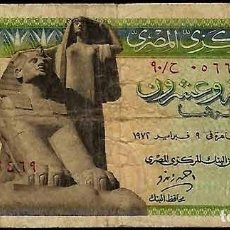 Billetes extranjeros: BILLETE DE 25 PIASTRAS DE EGIPTO DEL AÑO 1972. Lote 140465746