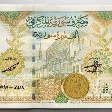 Billetes extranjeros: SIRIA. SIRYA 1000 LIBRAS. Lote 140465901