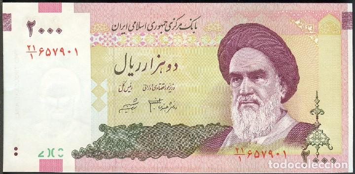 CMC IRAN 2000 RIALS ND (2005) PICK 144-A SC (Numismática - Notafilia - Billetes Extranjeros)