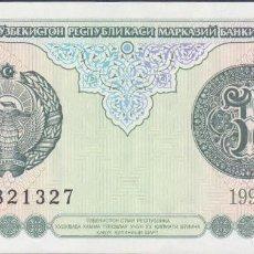 Billetes extranjeros: BILLETES - UZBEKISTAN - 1 SUM 1994 - SERIE VK1821320 - PICK-73 (SC). Lote 237407035