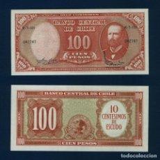Billetes extranjeros: CHILE : 10 CENTESIMOS DE ESCUDO SOBRE 100 PESOS ND 1960/61. SC.UNC.127. Lote 140625566