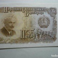 Billetes extranjeros: BILLETE EXTRANJERO 50. Lote 140687586