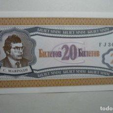 Billetes extranjeros: BILLETE EXTRANJERO 20. Lote 140687698