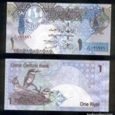 Billetes extranjeros: QATAR : 1 RIYAL 2003. SC.UNC. PK. 20. Lote 194915380