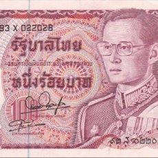 Banconote internazionali: BILLETE DE TAILANDIA DE 100 BATH SERIE 93X DEL AÑO 1978 EN CALIDAD EBC (ELEFANTE). Lote 140790402