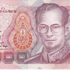 Banconote internazionali: BILLETE DE TAILANDIA DE 100 BATH SERIE 8H DEL AÑO 1994 EN CALIDAD EBC. Lote 140790566