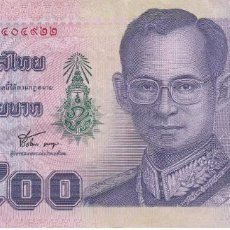 Billetes extranjeros: BILLETE DE TAILANDIA DE 500 BATH DEL AÑO 2001 EN BUENA CALIDAD. Lote 140790870