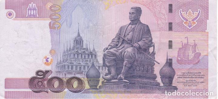 Billetes extranjeros: BILLETE DE TAILANDIA DE 500 BATH DEL AÑO 2001 EN BUENA CALIDAD - Foto 2 - 140790870