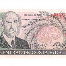 Billetes extranjeros: BILLETE DE 100 COLONES DE COSTA RICA DE 1992 SERIE G. SC. CATÁLOGO WORLD PAPER MONEY-258.(BE245). Lote 141091726