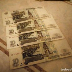 Billetes extranjeros: LOTE DE 5 BILLETES DE 10 GNNET GAHKA POCCNN,1997. Lote 141159150