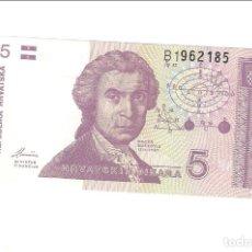 Billetes extranjeros: BILLETE DE 5 DINARA DE CROACIA DE 1991. PLANCHA. CATÁLOGO WORLD PAPER MONEY-17A. (BE411). Lote 141333778