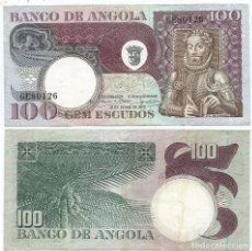 Billetes extranjeros: ANGOLA 100 ESCUDOS 1973 PICK 106. Lote 141492274
