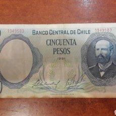Billetes extranjeros: BILLETE CHILE 1981 50 PESOS. Lote 141529458