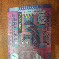 Billetes extranjeros: BILLETE HONG KONG 10 DOLARES 2003 EBC. Lote 141536597