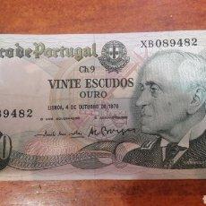 Billetes extranjeros: BILLETE PORTUGAL 20 ESCUDOS 1978 EBC SERIE X. Lote 141536977