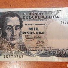 Billetes extranjeros: BILLETE COLOMBIA 1000 PESOS DE ORO 1982. Lote 141537293