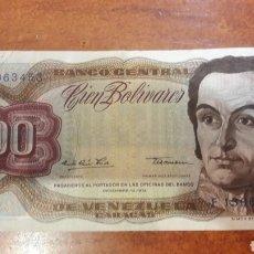 Billetes extranjeros: BILLETE VENEZUELA 109 BOLIVARES EBC. Lote 141538088