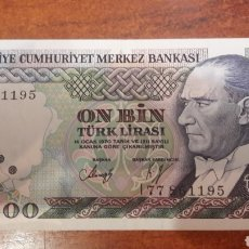 Billetes extranjeros: BILLETE TUQUIA 10000 LIRAS 1970 NUEVO NUMISMÁTICA COLISEVM. Lote 141559276