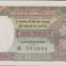 Billetes extranjeros: BILLETES - INDIA 5 RUPIAS (1937) SERIE J/30 - PICK-18A (SC). Lote 141703750
