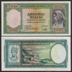 Banconote internazionali: GRECIA. BONITO 1000 DRACHMAI 1.1.1939. PICK 110. PARTENÓN. ATENA. S/C. VER NOTA. Lote 212101216