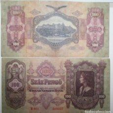 Billetes extranjeros: HUNGRIA 100 PENGÖ 1930 MBC. Lote 141816894
