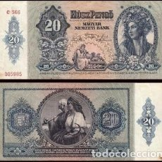Billetes extranjeros: HUNGRIA 20 PENG? 1941 PICK 109 BC+ F+. Lote 141817242