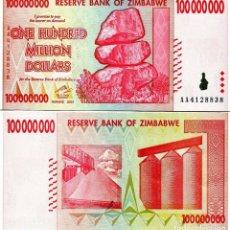 Billetes extranjeros: ZIMBABWE 100000000 (100 MILLION) DOLLARS 2008 P-80 UNC. Lote 141946134