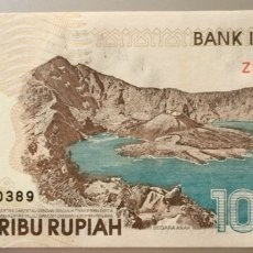 Billetes extranjeros: INDONESIA. 10000 RUPIAS. Lote 142232266