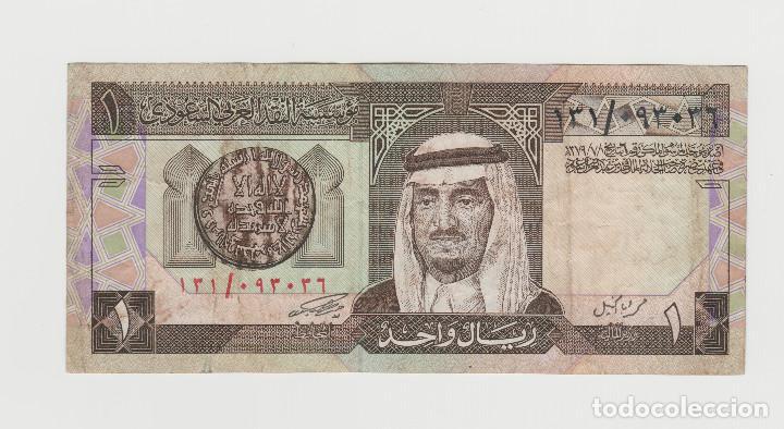 ARABIA SAUDI- 1 RIYAL- 1984 (Numismática - Notafilia - Billetes Extranjeros)