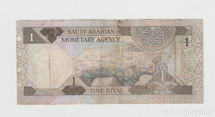 Billetes extranjeros: ARABIA SAUDI- 1 RIYAL- 1984 - Foto 2 - 142335394