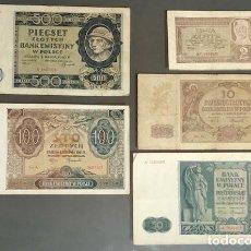 Billetes extranjeros: LOTE DE BILLETES CIRCULADOS ZLOTYCH DE OCUPACION ALEMANA EN POLONIA , TERCER REICH ALEMAN. Lote 142627138