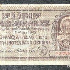 Billetes extranjeros: BILLETE CIRCULADO DE 5 KARBOWANEZ, OCUPACION DE UCRANIA POR EL TERCER REICH ALEMAN. Lote 142627206