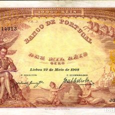 Billetes extranjeros: PORTUGAL 10000 RÉIS - CHAPA 3 - OURO 1908. Lote 142689278